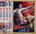 【N】ガンバの冒険 1?5+劇場版 (全6枚)(全巻セットDVD)/中古DVD[アニメ/特撮DVD]