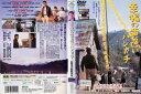 【日本アカデミー賞受賞作品】(日焼け)[DVD邦]幸福の黄色...