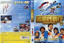 [DVD洋]国家代表? TAKE OFF [字幕]/中古DVD[韓国ドラマ/アジア]【中古】