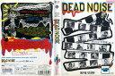 [DVD他]R246 STORY DEAD NOISE/中古DVD【中古】【P10倍♪5/29(金)20時~6/16(火)10時迄】