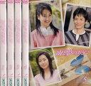 一覧イメージ - DVD卸 スマイルワン楽天市場店