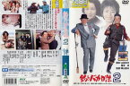[DVD邦]釣りバカ日誌2/中古DVD【中古】