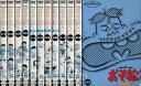(日焼け)おそ松くん オリジナル版 1〜12 (全12枚)(全巻セットDVD) [1966年]/中古DVD[アニメ/特撮DVD]【中古】【P10倍♪3/14(木)20時..