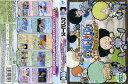 [DVDアニメ]ワンピース 9thシーズン 特別篇 麦わら劇...