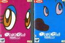 デジガールPOP DigiGirl POP 1〜2 (全2枚)(全巻セットDVD)/中古DVD[アニメ/特撮DVD]【中古】(AN-SH201609)【ポイント10倍♪11/15-1..