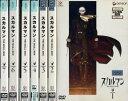 スカルマン THE SKULL MAN 1〜7(全7枚)(全巻セット