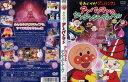 (日焼け)[DVDアニメ]それいけ!アンパンマン アンパンマ...