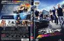 [DVD洋]ワイルド スピード MEGA MAX メガ マックス/中古DVD【中古】(AN-SH201510)(AN-SH201609)(AN-SH201610)