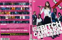 [DVD]STOP�@THE�@BITCH�@CAMPAIGN�@�������ۖo�'n^���^����DVD
