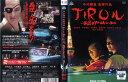 (日焼け)[DVD邦]R246 STORY JIROル 伝説のYO NA O SHI/中古DVD【中古】【P10倍♪5/29(金)20時~6/16(火)10時迄】