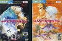 (日焼け)超時空要塞マクロスII LOVERS AGAIN 1〜2(全2枚)(全巻セットDVD)/中古DVD