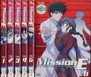 Mission-E 1?6 (全6枚)(全巻セットDVD)/中古DVD[アニメ/特撮DVD](ミッシ