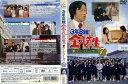 [DVD邦]3年B組金八先生 第7シリーズ 第7巻/中古DVD【中古】