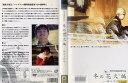 DVD邦 冬の花火編 妹の手料理/中古DVD【中古】(AN-SH201511)【P10倍♪7/19(金)20時〜7/31(水)10時迄】