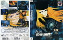 [DVDアニメ]さよなら銀河鉄道999 アンドロメダ終着駅
