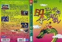 [DVDアニメ]まんが日本昔ばなし 第2...