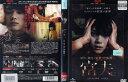 [DVD邦]富夫 [古川雄輝/木口亜矢]/中古DVD【中古】(AN-SH201601)