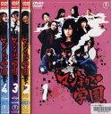 (H)[AKB48] マジすか学園 1〜4 (全4枚)(全巻セットDVD)/中古DVD[邦画TVドラマ]【中古】(AN-SH201611)(AN-SH201612)