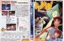 (日焼け)[DVDアニメ]フウムーン 24Hour Television Special FUMOON/中古DVD【中古】【P5倍♪12/13(金)20時~12/26(木)10時迄】