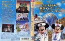 (日焼け) DVDアニメ さあ 祝祭の海へ。東京ディズニーシー5thアニバーサリー/中古DVD【中古】(AN-SH201712)【店内ポイント最大10倍】【期間限定★2/23-20時〜3/12-10時迄】