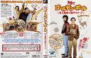 [DVD洋]Mr.ゴールデン ボール 史上最低の盗作ウォーズ|中古DVD【中古】(AN-SH2016