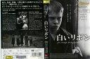 [DVD洋]白いリボン [字幕][クリスティアン フリーデル]|中古DVD【中古】