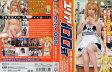 [DVD邦]ユリア100式 [藤井シェリー]|中古DVD【中古】