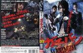 [DVD邦]ガチバン MAXIMUM/DVD【中古】(AN-SH201508)(AN-SH201604)