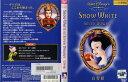 (日焼け)[DVDアニメ]白雪姫 SNOW WHITE AN...