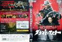 グランド・マスター/中古DVD[トニーレオン/チャンツィイー]