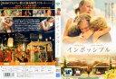 �C���|�b�V�u���^����DVD[�i�I�~���b�c/���A���}�N���K�[]