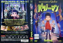 [DVDアニメ]パラノーマン ブライス ホローの謎/中古DV...