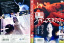[DVD邦]フィギュアなあなた/中古DVD[監督:][佐々木心音/壇蜜/竹中直人]【中古】(AN-SH201510)(AN-SH201702)