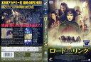 (日焼け)[DVD洋]ロード オブ ザ リング/DVD【中古】(AN-SH201712)