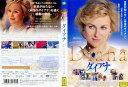 �_�C�A�i�^����DVD[�i�I�~���b�c]