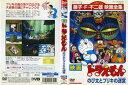 [DVDアニメ]映画ドラえもん のび太とブリキの迷宮 (1993年)/中古DVD【中古】