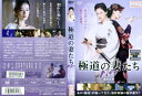 [DVD邦]極道の妻たち Neo/中古DVD(ネオ/NEO)...