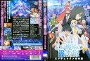[DVDアニメ]劇場版 とある魔術の禁書目録 インデックス ...