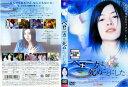 (日焼け)[DVD邦]ベロニカは死ぬことにした [真木よう子]/中古DVD【中古】【ポイント10倍♪11/29-20時~12/17-10時迄】