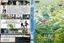 [DVD邦]菊次郎の夏 [脚本:北野武]/中古DVD【中古】(AN-SH201605)(AN-SH201607)(AN-SH201611)(AN-SH20170...