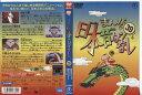 [DVDアニメ]まんが日本昔ばなし 第3...