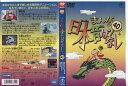 [DVDアニメ]まんが日本昔ばなし 第40巻[狸和尚/クラゲの骨なし/太助とお化け/ミソサザイは鳥の