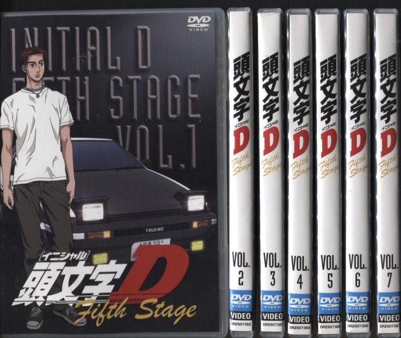頭文字D Fifth Stage 1〜7 (全7枚)(全巻セットDVD)/中古DVD[アニメ/特撮DVD](N201507)【中古】(A201511)(AN-SH201604)(AN-SH201611)