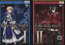 Fate/stay night フェイト ステイナイト TV reproduction 1〜2 (全2枚)(全巻セットDVD)/中古DVD[アニメ/特撮DVD]【中古】【P10倍♪4/19..