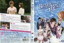 [DVD邦]ブザー ビート 崖っぷちのヒーロー 3 (2009年) [山下智久]/中古DVD【中古】