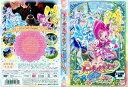 [DVDアニメ]映画 ハートキャッチプリキュア! 花の都でファッションショー…ですか!?/中古DVD
