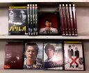 (H)ガリレオ コンプリートセット 1〜5+ガリレオ2 1〜6+劇場版2本+TVSP2本 (全15枚)(全巻セットDVD)/中古DVD[邦画TVドラマ](NEW201601)【中古】(AN-SH201602)(AN-SH201603)