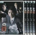 (日焼け)NHK土曜ドラマ 鉄の骨 1?5 (全5枚)(全巻セットDVD) [小池徹平]/中古DVD