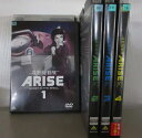 攻殻機動隊 ARISE 1〜4(全4巻)(全巻セットDVD)/中古DVD[アニメ/特撮DVD]【中古】(AN-SH201706)