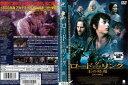 (日焼け)[DVD洋]ロード オブ ザ リング 王の帰還/DVD【中古】(AN-SH201704)